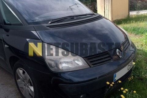 Renault Grand Espace 2.2 dCi 2004